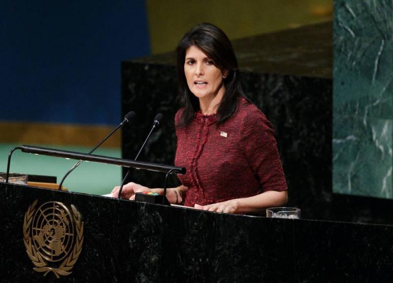 VS houden vast aan ambassade in Jeruzalem