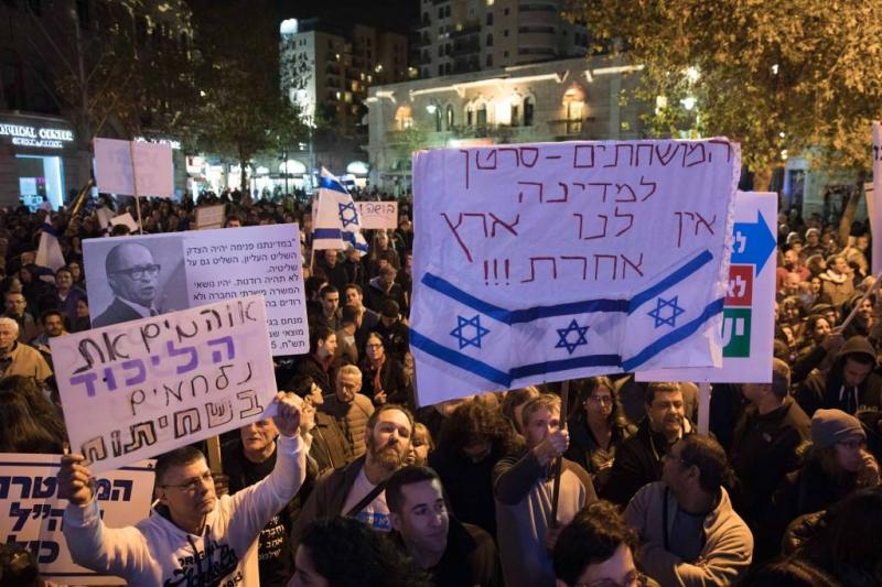Israëli's weer straat op tegen Netanyahu