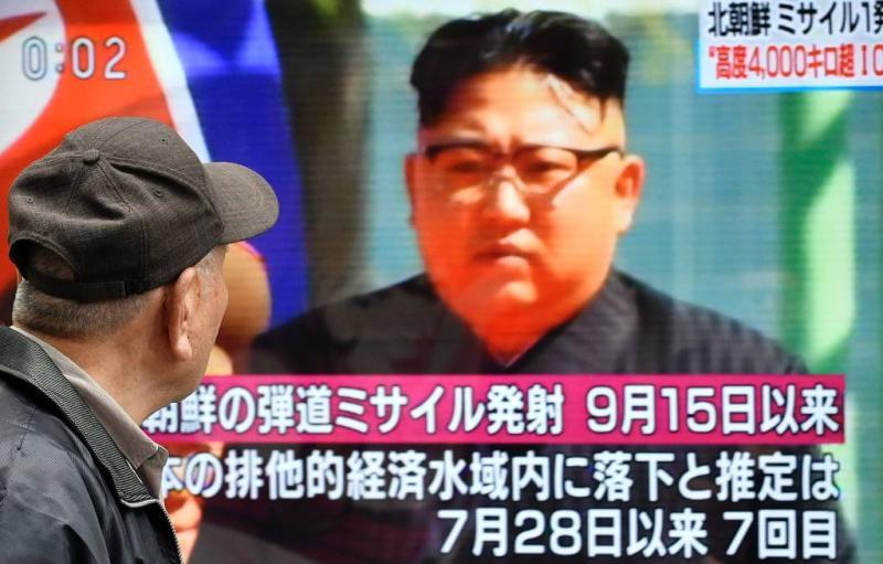 Noord-Korea: VN-sancties zijn een oorlogsdaad