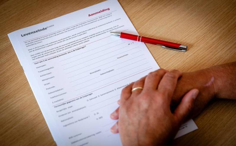 Plan voor collectieve inkoop euthanasiemiddel