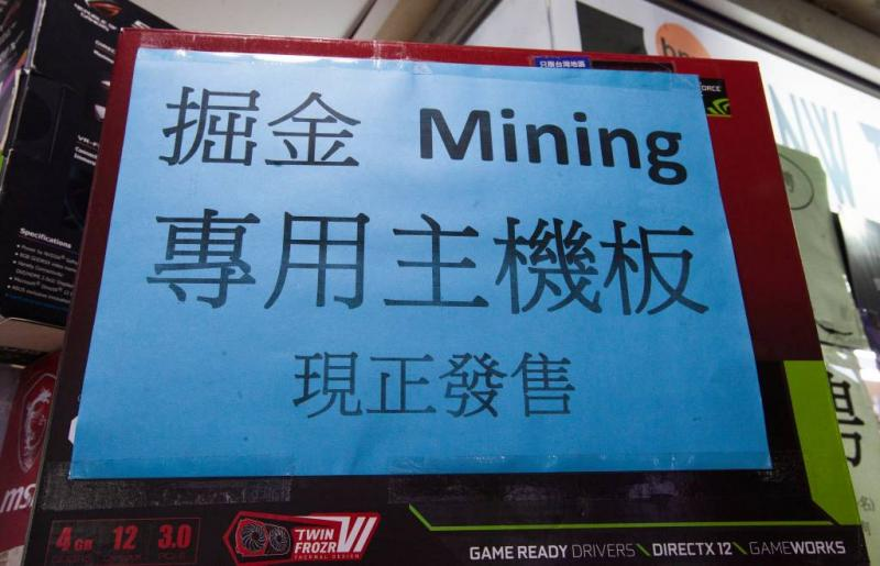 Miners bitcoin China kunnen stootje hebben