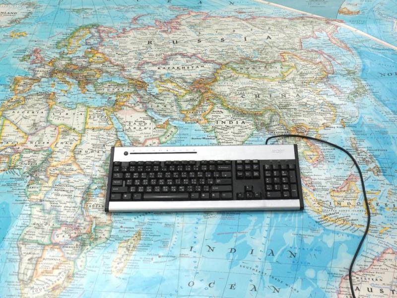 'DDoS-aanval aangestuurd vanaf servers Rusland'
