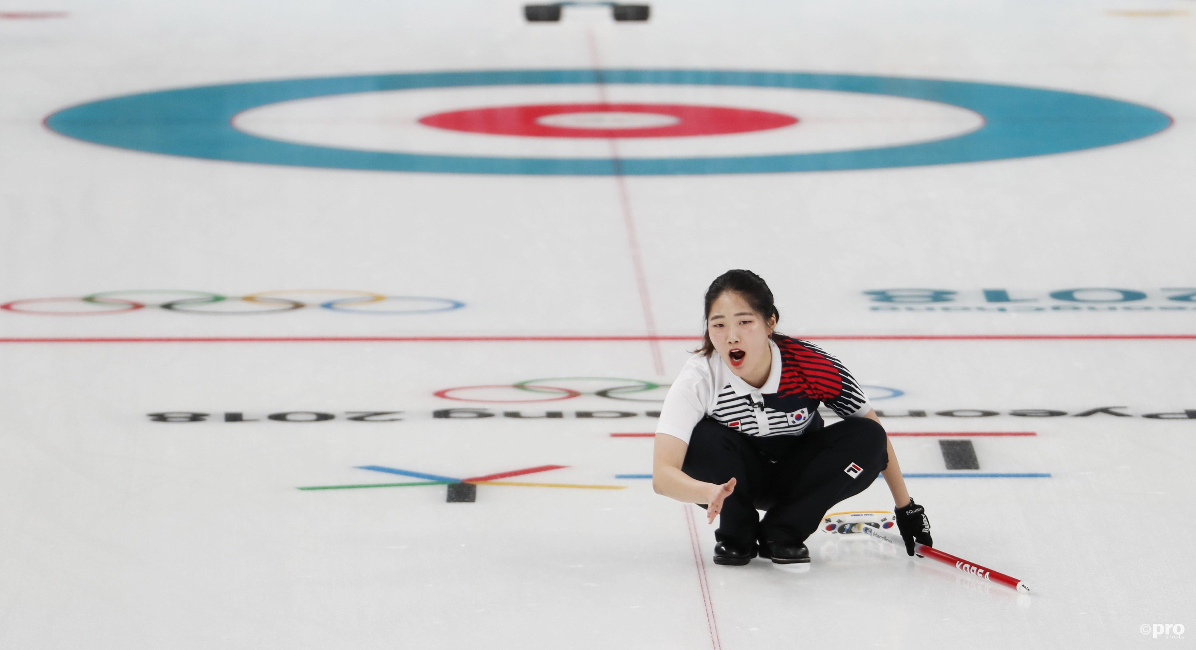 Jang schreeuwt haar steen nog even na (Pro Shots/Action Images)