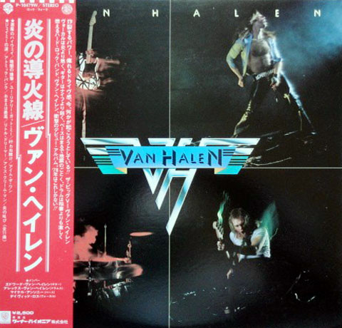 Japanse persing van Van Halen (1978)