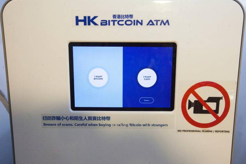 Bitcoindelvers hinderen zoektocht naar aliens