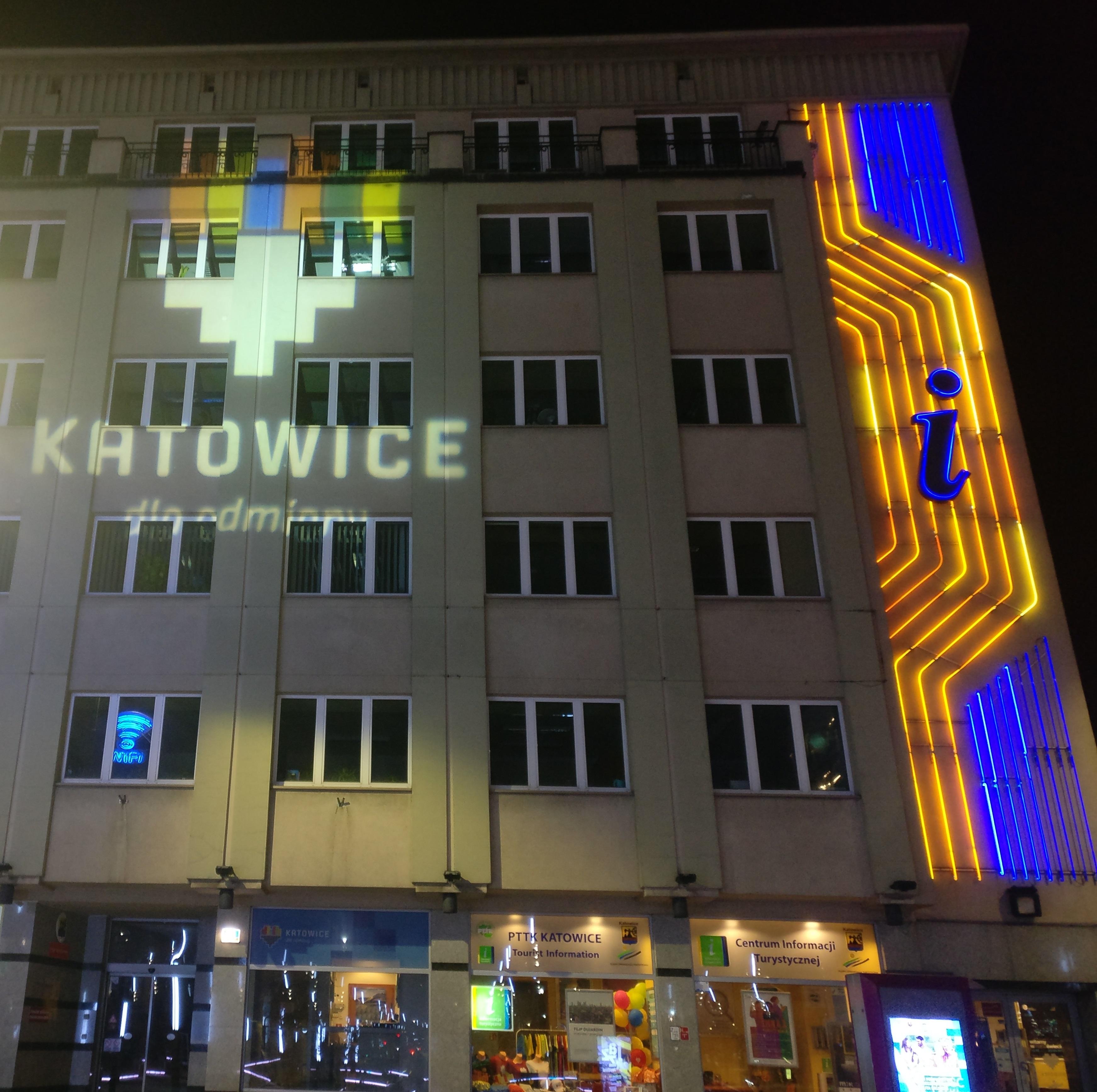 Intel Extreme Masters -  Katowice 2018