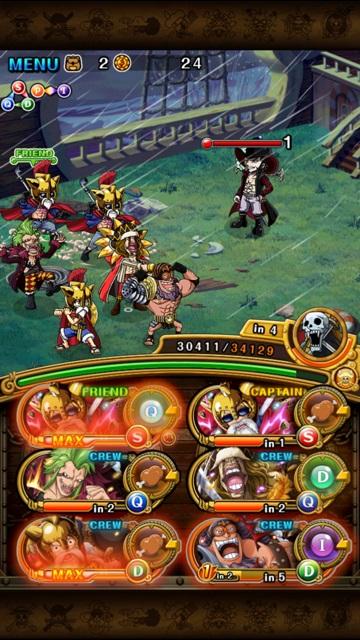 One Piece Treasure Cruise - Mihawk (Foto: Bandai Namco)