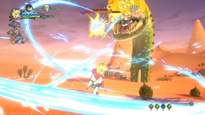 Ni no Kuni: Revenant Kingdom - Battle (Foto: Bandai Namco)