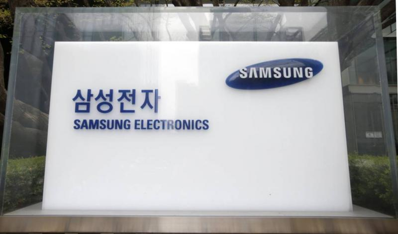 Fors hogere winst Samsung