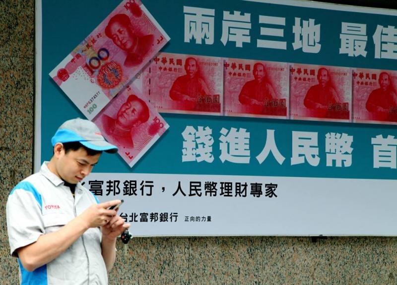'China bestudeert afwaardering yuan'