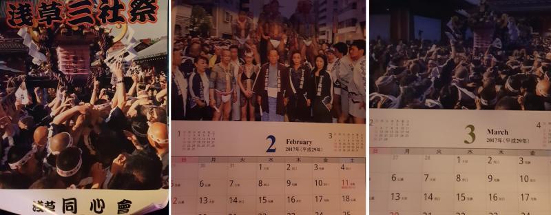 Yakuza kalender
