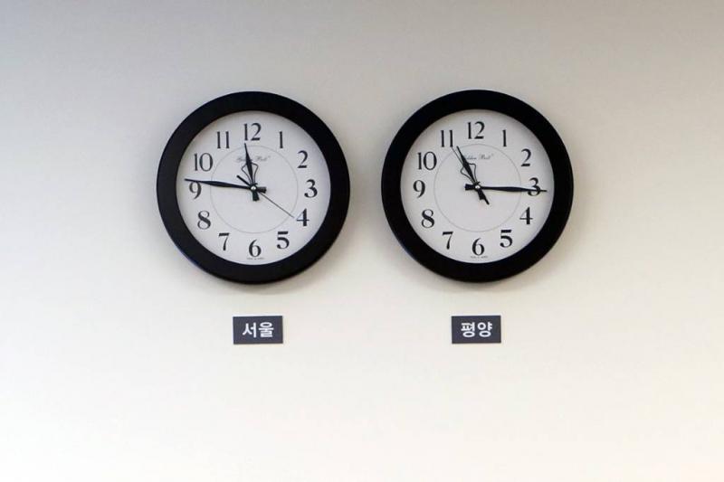Noord-Korea zet klok gelijk met Zuid-Korea
