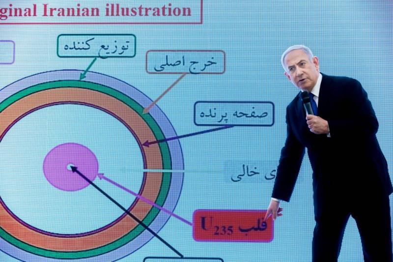 'Geen bewijs dat Iran atoomakkoord schendt'