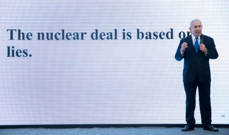 'Speech Netanyahu bewijst noodzaak atoomdeal'