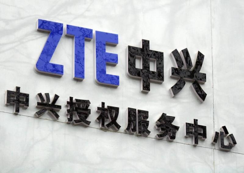 Trump geeft smartphonemaker ZTE tweede kans