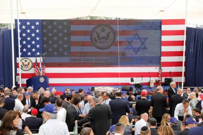 Ambassade VS in Jeruzalem officieel geopend