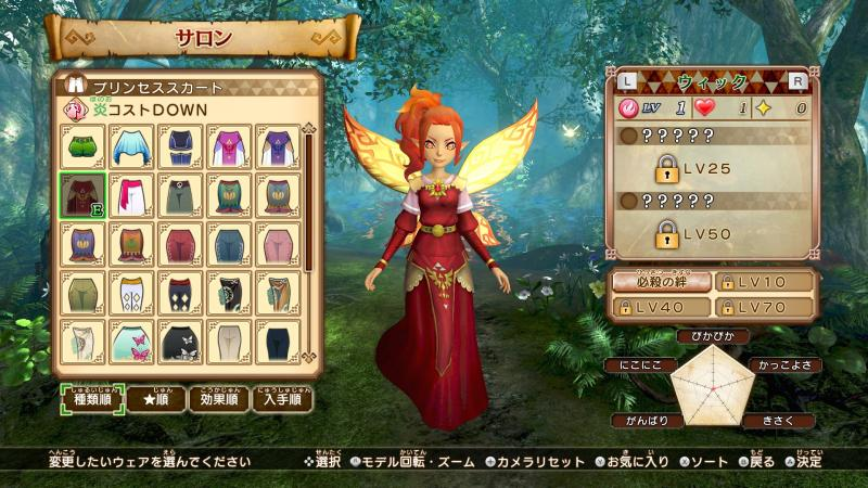 Hyrule Warriors Definitive Edition My Fairy