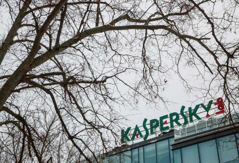 Kaspersky hoopt dat Nederland zich bedenkt
