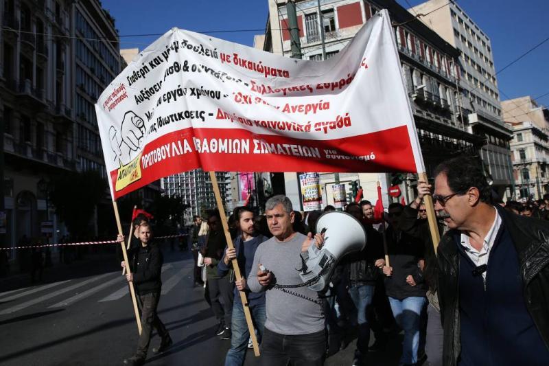 Staking in Griekenland tegen bezuiniging