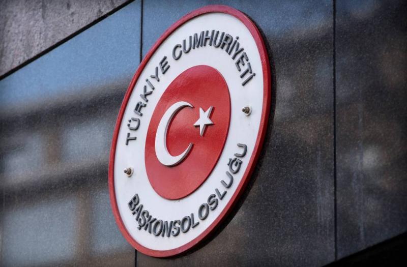 Aboutaleb: pepperspray Turks consulaat ernstig