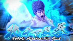 Fist of the North Star: Lost Paradise - Hundred Fist Rush (Foto: Sega)