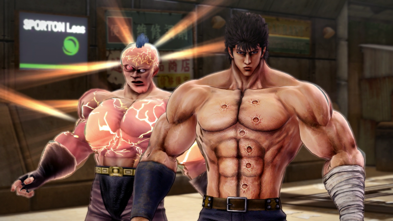 Fist of the North Star: Lost Paradise - Nani? (Foto: Sega)