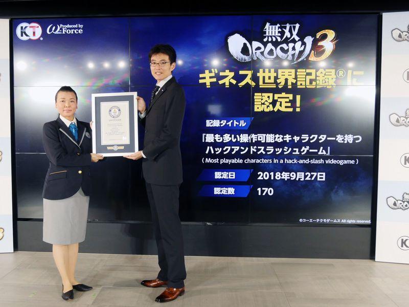 Warriors Orochi 4 - Receiving Guinness World Record (Foto: Koei Tecmo)
