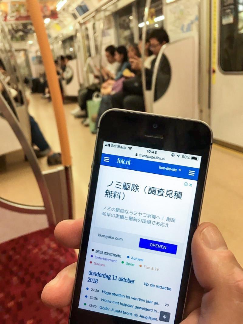 Hoe-die-nie is samen met Semtex in Tokio/Japan. Het is daar 26 graden en zij willen jullie graag de groeten doen! (Foto: Semtex)