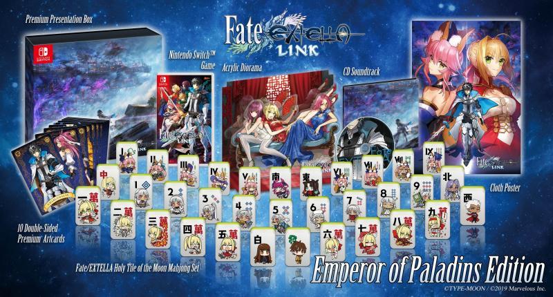 Fate/Extella Link - Emperor of Paladins Edition (Foto: Marvelous EU)