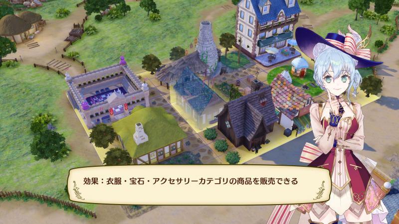 Nelke & the Legendary Alchemists - Town Building (Foto: Koei Tecmo)