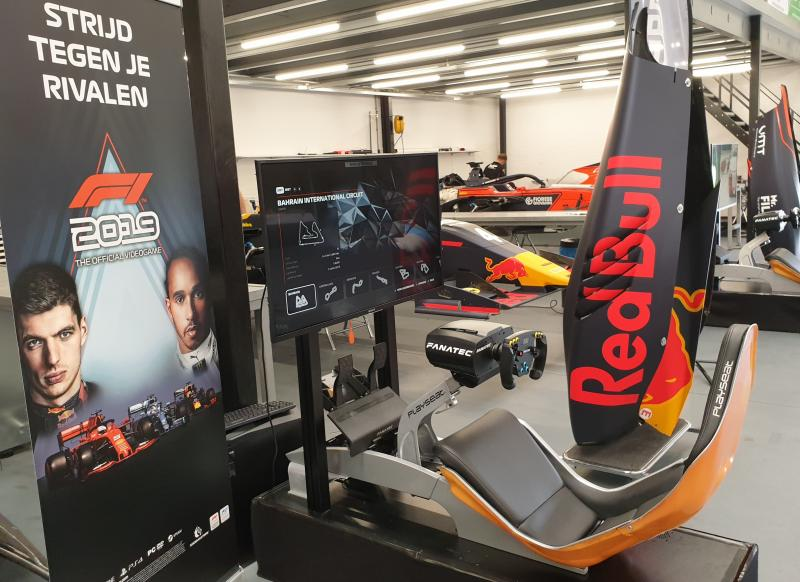 Preview event F1 2019