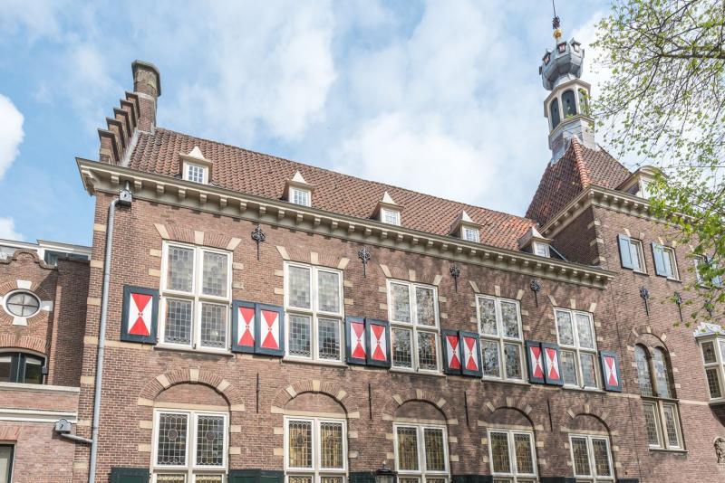Fun met Funda #156: middenin Utrecht