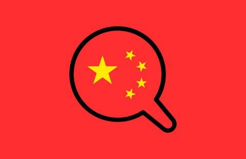 Spionage Chinezen schrikt Nederlandse consument niet af (Afbeelding: Ezpress)