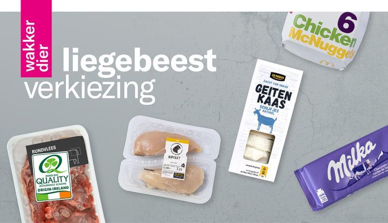 Albert Heijn is Liegebeest van het jaar  (Foto: Wakker Dier)