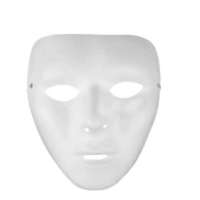 Gezocht: Masker (foto: Politie)
