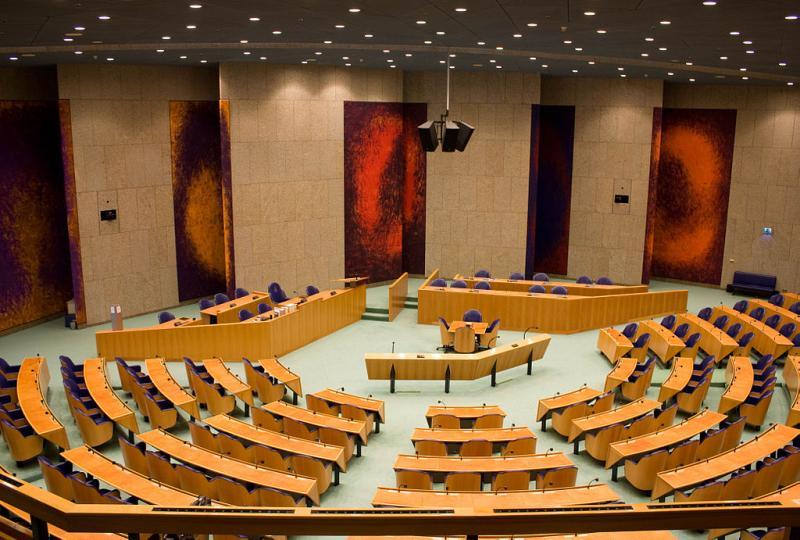 Islampartij NIDA wil meedoen aan Tweede Kamerverkiezingen (WikiCommons/-JvL-)