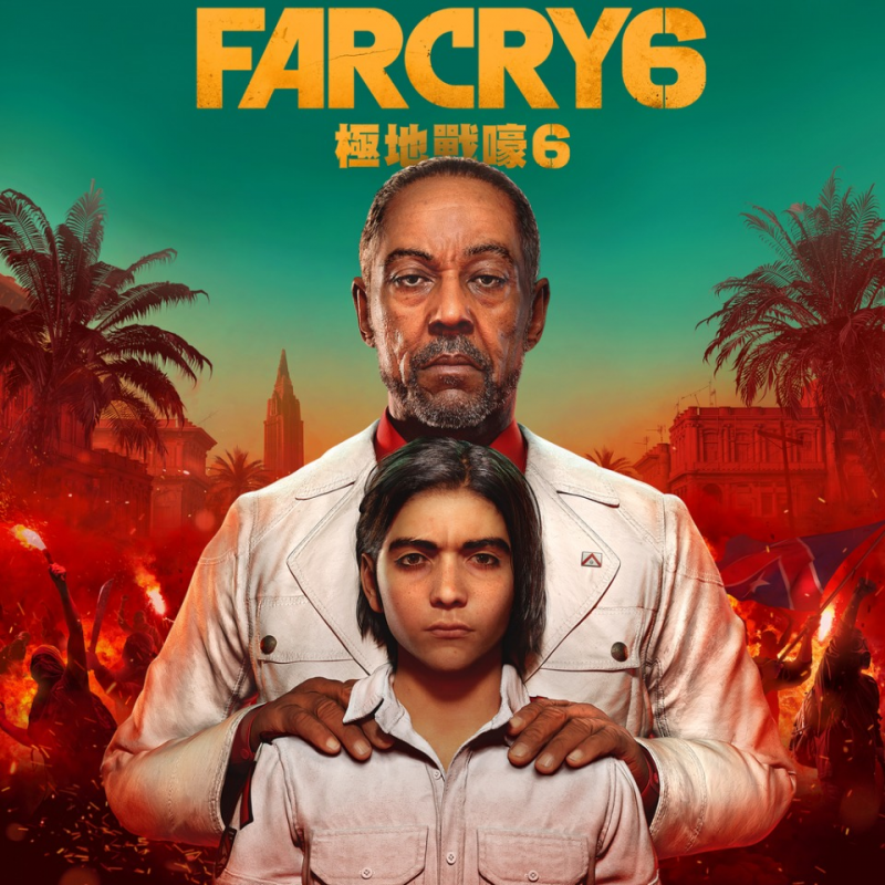 Far Cry 6 - leak (Foto: Ubisoft)