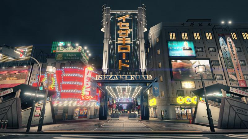 Yakuza: Like a Dragon - City (Foto: SEGA)