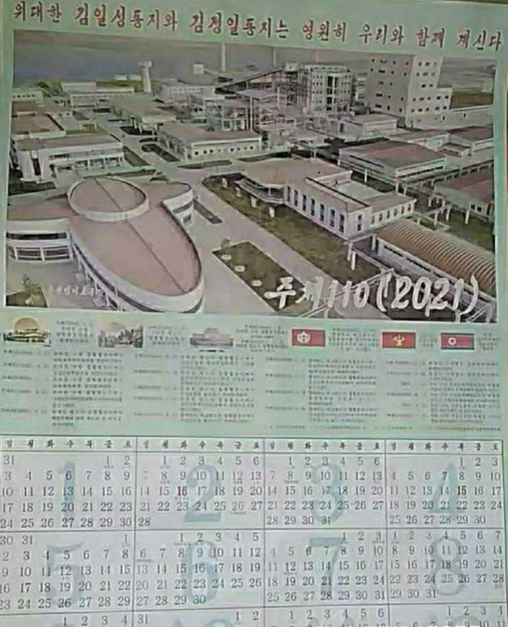 Een Juche-kalender (WikiCommons/DWD2007)