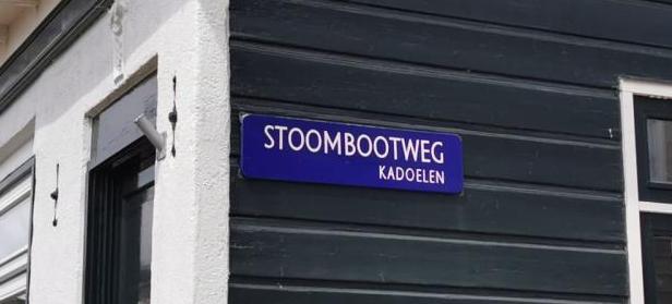 Stoombootweg (Foto: DJMO)