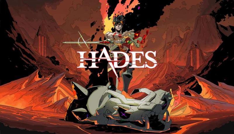 Hades Game Pass